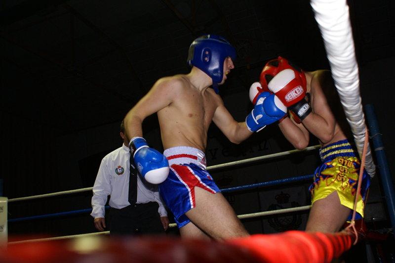 Kickboxing Verín Gimnasio Arco