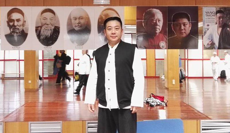 curso-fu-quing-quan-ourense-2016-1