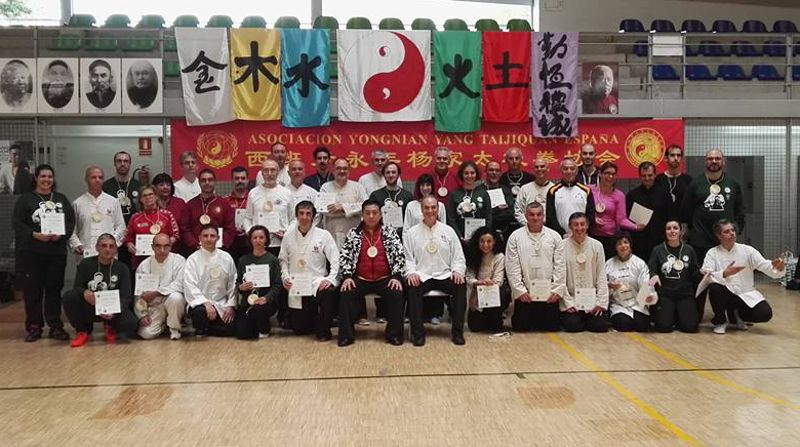 curso-fu-quing-quan-ourense-2016-6